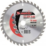Пильный диск по дереву, 160 х 32мм, 48 зубьев// MATRIX  Professional 73251