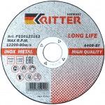 Круг отрезной Ritter LongLife HQ 125х1,6х22,2 мм (металл + нерж.) A46R-BF-T41