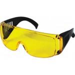 Очки защитные USP (желтая оправа,черные дужки) 12223